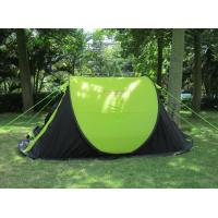 Wholesale family camping tent,outdoor tent,water proof tent from china suppliers