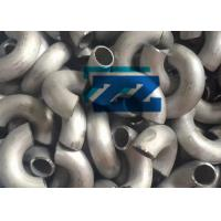 China 180 Degree LR / SR Steel Pipe Elbow 1/2 - 60 Stainless Steel 304 / 316 on sale