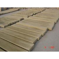 Wholesale Yellow Sandstone from china suppliers