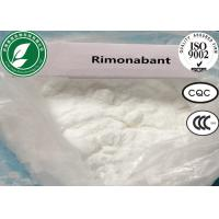 Quality 99% Pharmaceutical Weight Loss Raw Powder Rimonabant CAS 168273-06-1 for sale