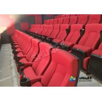 Buy cheap Easy Cleaning Sound Vibration Solid Chair Genuine Leather Theater Chairs from Wholesalers