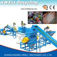 Economic Pet Bottle Flake Washing Recycling Line for sale