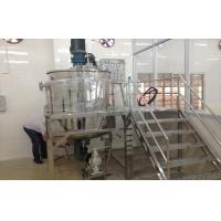 Wholesale Steam / Electric Heating 1000L Liquid Blending Mixer Machine For Soap / Shampoo Mixer from china suppliers