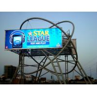 Buy cheap IP65 electronic video led display outdoor , led video display panels Waterproof from Wholesalers