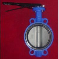 Buy cheap Butterfly Valve (Wafer Type) (BV1000S-H2) from wholesalers