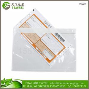 China (FREE DESIGN) OEM size and design custom packing list padded envelope on sale