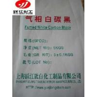 Wholesale Gas Phase Silica Hydrated White Carbon Black Powder from china suppliers
