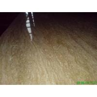 Wholesale Yellow Travertine - 2 from china suppliers