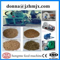 Wholesale Advanced and reliable perfect working wood chipping machine for sale from china suppliers