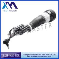 Wholesale 2213200438 Air Shock Absorber For Mercedes W221 S-Class Air Suspension Strut Front from china suppliers
