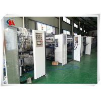 China Hand Feeding 5L Extrusion Blow Molding Machine With High Speed Inline Guide Track on sale