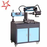 Wholesale CNC Flex Arm Electric Tapping Machine M6-M24 For Aluminium Plate Threading from china suppliers