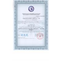 Jiangsu Ruiyan Rubber & Plastic Additives Co., Ltd. Certifications