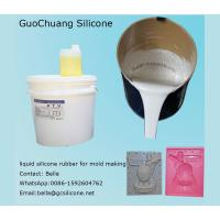 Buy cheap Cheap price two component silicone rubber liquid for model making from wholesalers