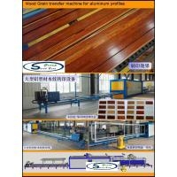 Wholesale Wood Grain Powder Coating Line, 3d Heat Press Vacuum Sublimation Machine from china suppliers