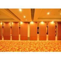 Conference Room Folding Partition Wall , Aluminium Folding Sliding Doors Hotel Room Divider