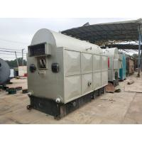 China Horizontal Single Drum Coal Fired Steam Boiler For Rice Mill Natural Circulation for sale