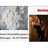 Wholesale CAS 224785-90-4 Sex Steroid Hormone Viagra Sildenafil Citrate Powder Romilar from china suppliers