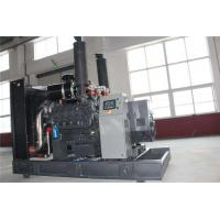 Wholesale Light Weight Small Size 400 KW Gas Generator Set 4700 * 1900 * 2400mm For House from china suppliers