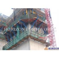 China Auto Climbing Formwork System For High-rise Building and Bridge Piers on sale
