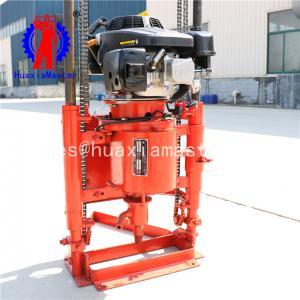 Quality QZ-2C gasoline engine sampling drilling rig for sale