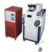Wholesale DR-HJ60 Laser spot welding machine from china suppliers