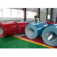 Wholesale PE / PVDF color prepainted coated aluminum coil for acp /  sublimation / roller shutter from china suppliers