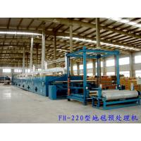 Buy cheap Steam Heat Carpet Pre Coating Machine Oven Temperature 120 - 180℃ from wholesalers