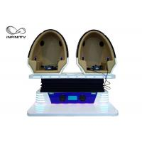 Wholesale Cool 9D Egg VR Cinema 360 VR Chair 2 Seats For Shooping Mall CE UL from china suppliers