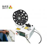 Wholesale Reel Cable Tie Installation Tool With PLC Control System And Touch Panel from china suppliers