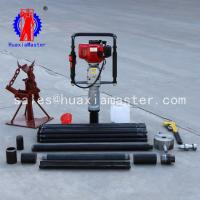 Wholesale QTZ-3 soil testing equipment Supplier For China from china suppliers