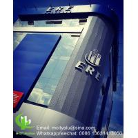 Wholesale Metal aluminum solid panel cladding panel for facade curtain wall  with 3mm thickness aluminum panel from china suppliers