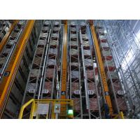 Wholesale Space Saving AS/RS Automated Vertical Storage System , Safety Retrieval Systems Height 7000-250000mm from china suppliers