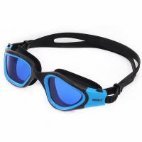 Wholesale Fashion Panoramic Silicone Swimming Goggles with Blue Mirrored Lens from china suppliers