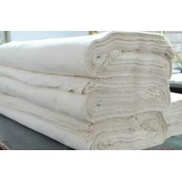 Wholesale High Thread Count cotton fabric, 400TC, 600TC, 800TC, 1000TC, 1400TC, superior for bedding from china suppliers
