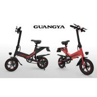 China 400W Generator Power Small Folding Electric Bike 14'' Super 15 Degree Climbing Ability for sale