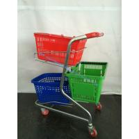 Wholesale Supermarket Double Layer Three Basket Shopping Cart with Four Wheels from china suppliers