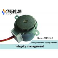 Wholesale 35BYJ412 Precision Geared Stepper Motor Smooth Operation For Home Air Conditioning from china suppliers