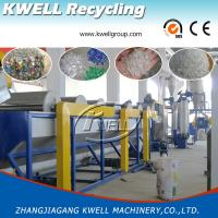 500kg/h PET Recycling Machine, PET Bottle Recycling Plant, Plastic Flake Washing Line for sale