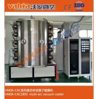 Buy cheap Vacuum Coating Machine Vakia-cac-1850 ion Plating Technology On Glassware from wholesalers