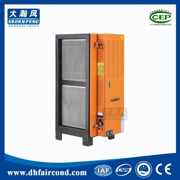 Commercial Kitchen Electrostatic Precipitator