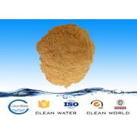 Buy cheap Powder Poly Ferric Sulphate Cas  10028-22-5 as inorganic flocculant agent from Wholesalers