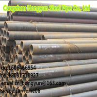 Buy cheap ASTM A53 /A 106 carbon Cold drawn/hot rolled seamless steel pipe from wholesalers