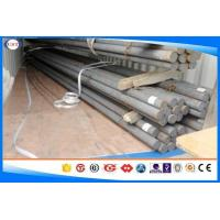 Wholesale O1/BO1 Tool Steel , Small MOQ from china suppliers