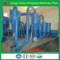 Buy cheap Best quality with CE ISO wood sawdust biomass powder rice husk air flow dryer from wholesalers