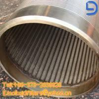 Wholesale Johnson Screen/Wrap Well Water Screen Pipes from china suppliers