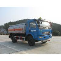 Dongfeng FYC tanker truck (CSC5167GJY Chu wins tanker truck ) for sale