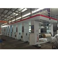 Wholesale Servo Motor Driven Rotogravure Printing Machine Medium Speed For Flexible Package from china suppliers