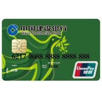 Wholesale Top Selling UnionPay Card with Quickpass Function in CMYK Printing from china suppliers