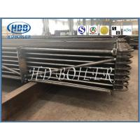Buy cheap High Pressure Custom Boiler Economizer Stainless Steel Heat Exchanger Tube from wholesalers